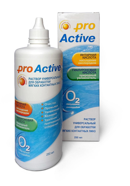 Раствор Оптимед про Актив (250 ml)