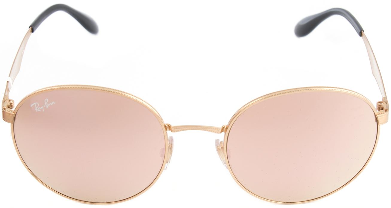 Солнцезащитные очки Очки с/з Ray Ban 0RB3537 001/2Y