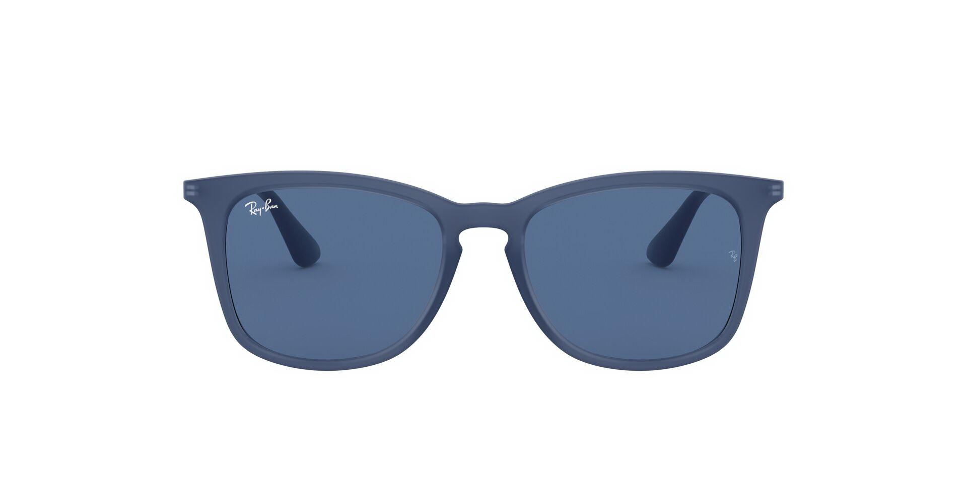 Солнцезащитные очки Очки с/з Ray Ban 0RJ9063S 706080 фото