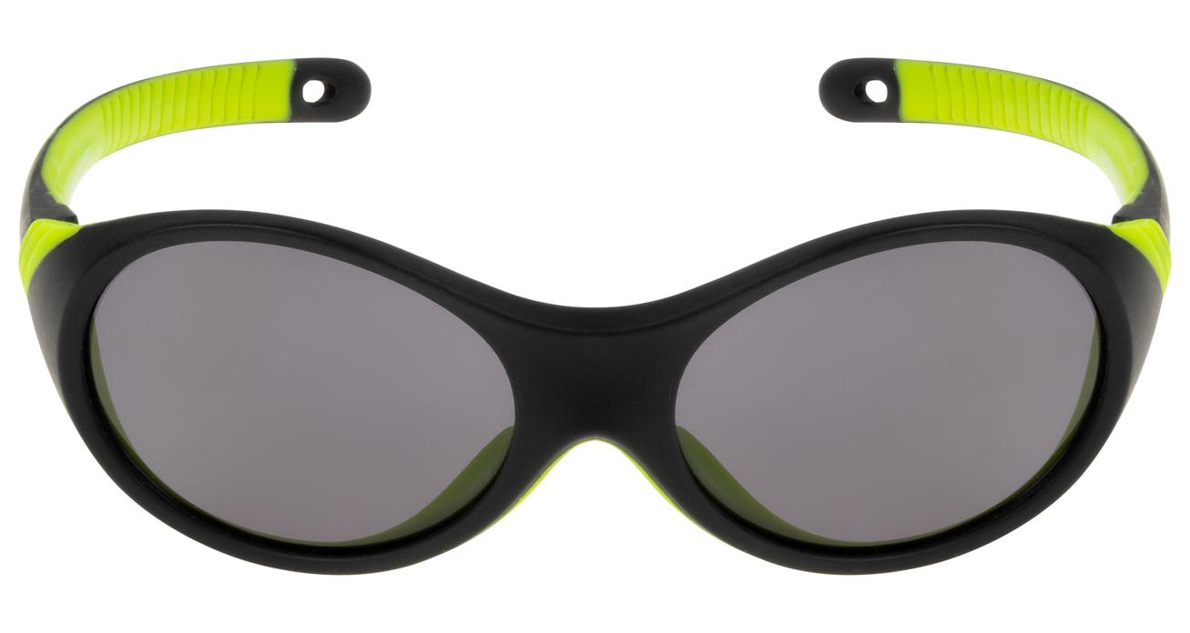 Солнцезащитные очки Очки с/з Polarstar PSGH-0801 С2