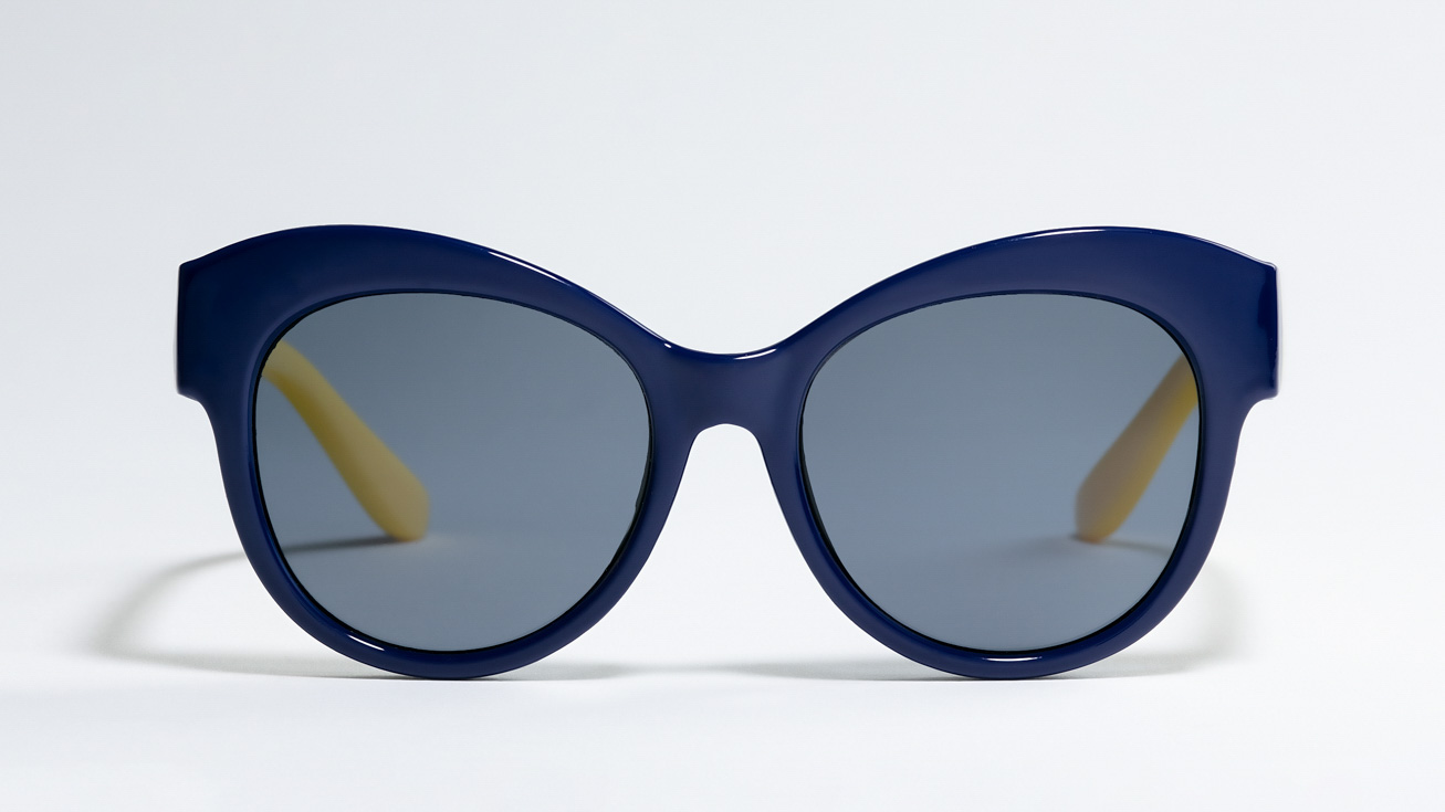Солнцезащитные очки Очки с/з Polarstar PSGH-0808 С4 фото
