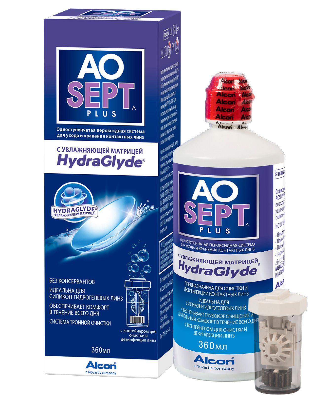 Outlet-Store große Auswahl an Farben billiger Verkauf Пероксидная система для ухода за контактными линзами AOSept-Plus с  HydraGlyde
