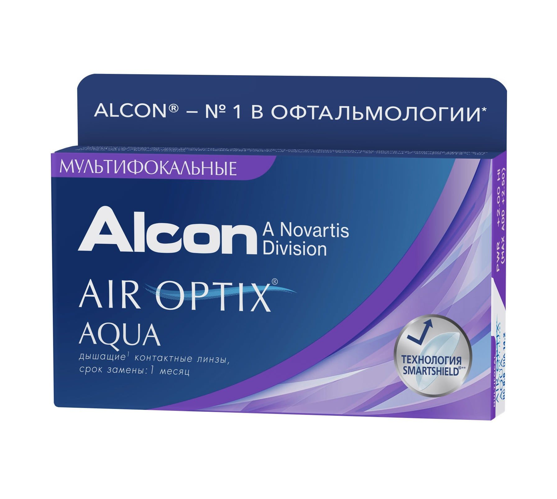 Контактные линзы AIR OPTIX AQUA Multifocal (3 линзы)  фото