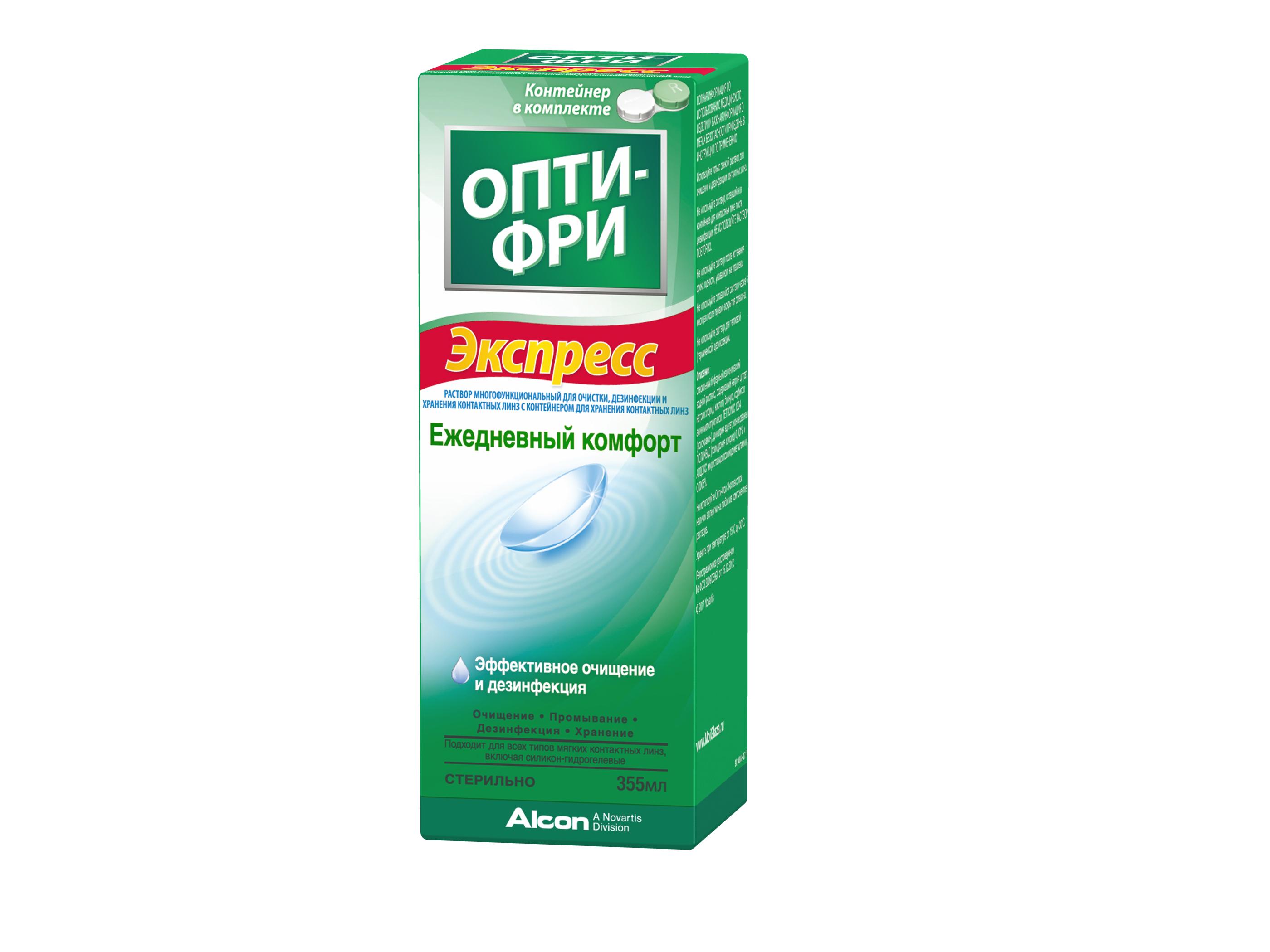 Раствор Опти-Фри  Express (355 ml + контейнер) за 450.00 руб.