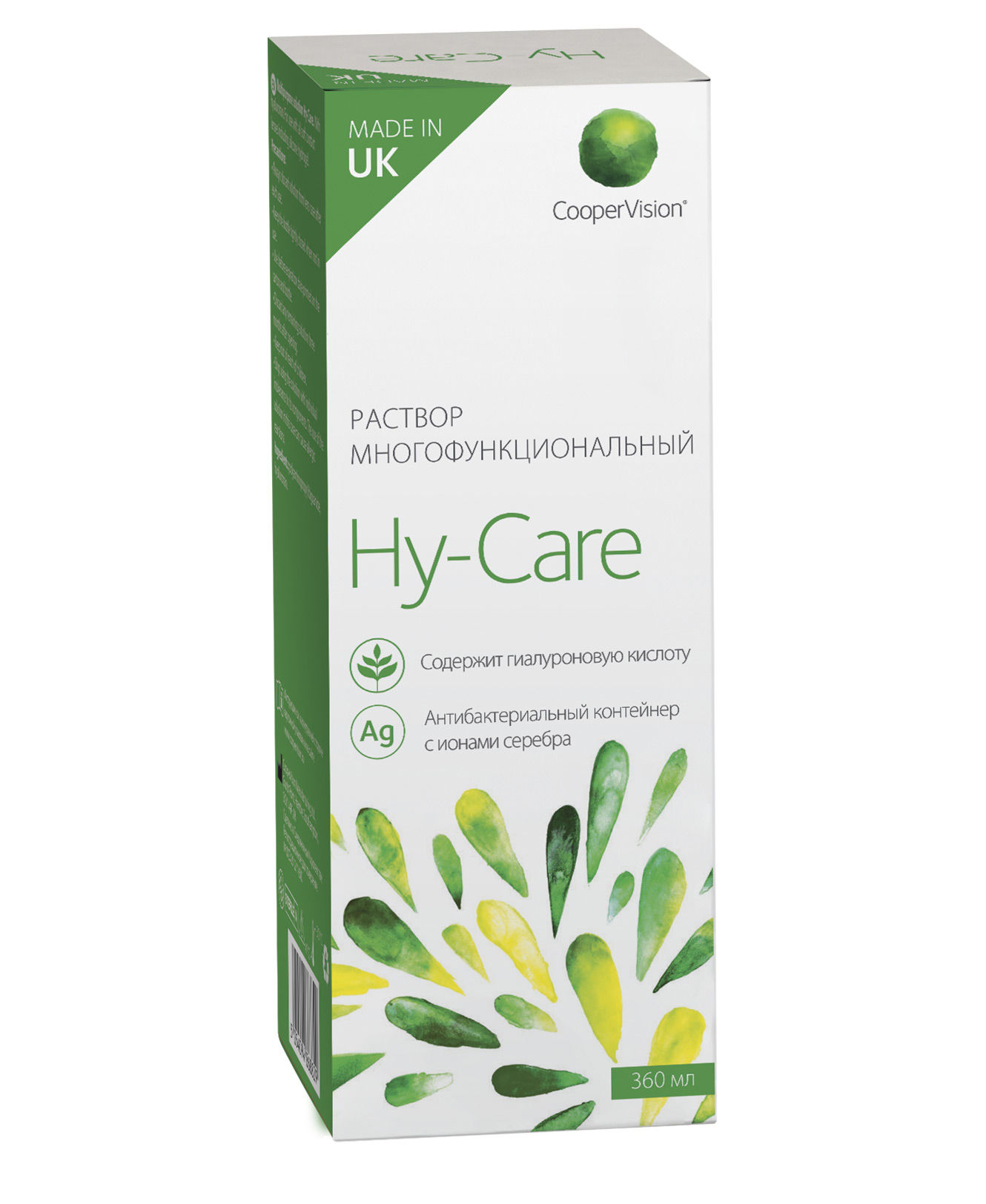Раствор Hy-Care (360 ml)