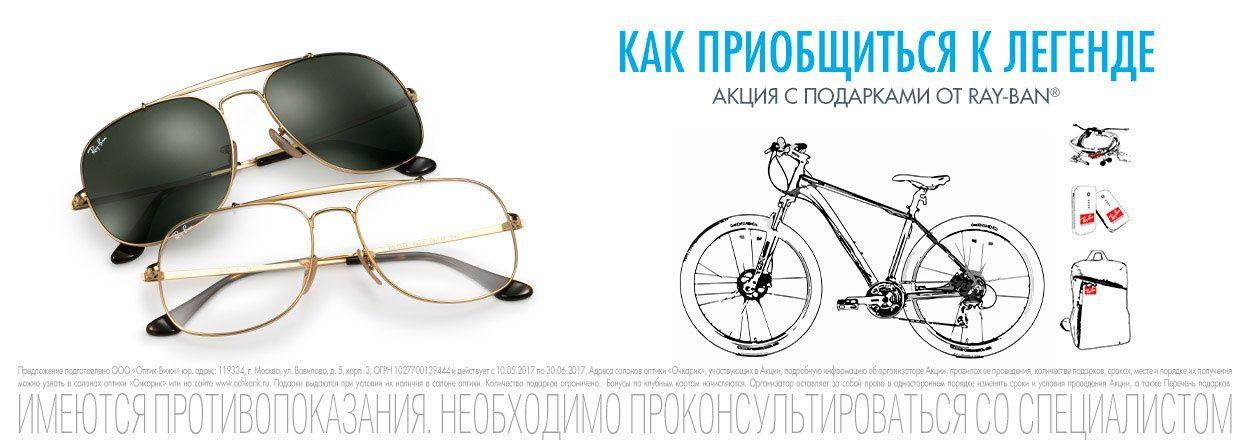 Перфорационные очки могут восстановить зрение