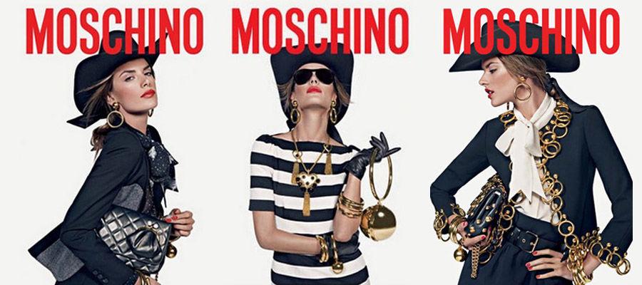Moschino - история бренда очков в салоне оптики «Очкарик»