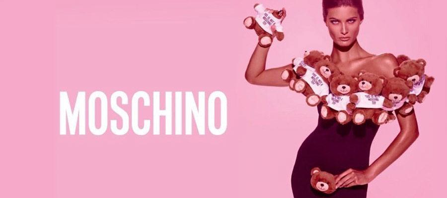 Бренды в салоне «Очкарик» - история Moschino
