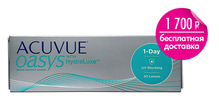 Контактные линзы ACUVUE OASYS 1-DAY with HydraLuxe
